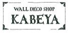 WALL DECO SHOP KABEYA